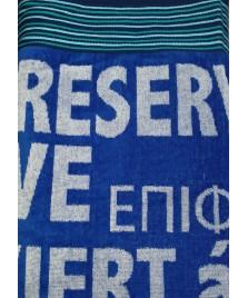 Toalla Playa Azul - Trovador